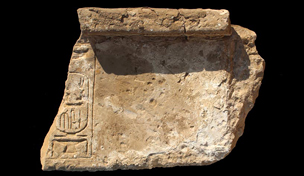 Sandstone lintel found in the house on Ernetta island