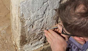 Revealing an inscription