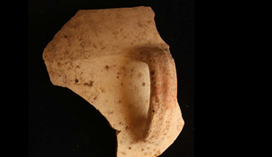 fragment of a Canaanite amphora