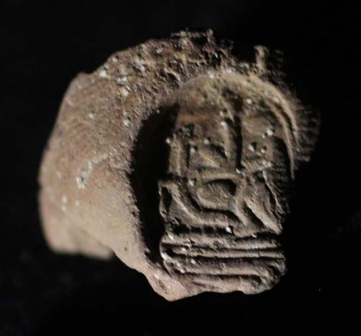 Seal-impression with name of Ramses II, designated 'beloved of Thoth'