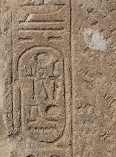 Detail of inscription from doorjamb found in G321: the prenomen of Ramses II