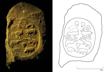 Seal impression F14247 from rubbish deposits beneath house D12.9